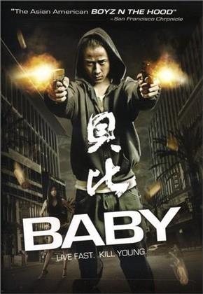 Baby (2008)