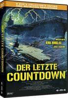Der letzte Countdown (1980) (Collector's Edition, 2 DVDs)