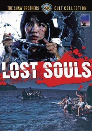 Lost Souls (1980)