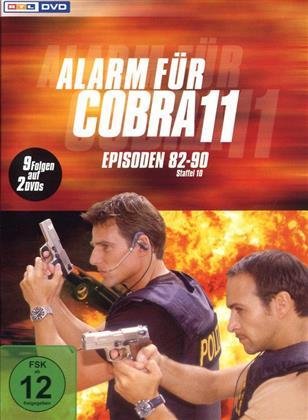 Alarm für Cobra 11 - Staffel 10 (2 DVDs)