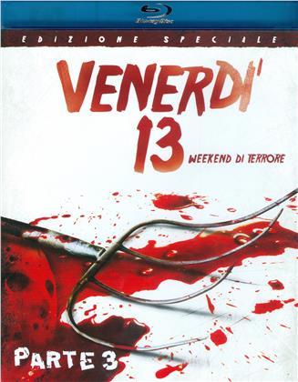 Venerdì 13 - Parte 3 (1982) (Special Edition)