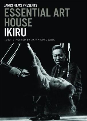 Essential Art House: Ikiru (1952) (Criterion Collection, 2 DVDs)