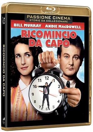 Ricomincio da capo (1993) (Passione Cinema)
