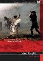 Yami no Karyudo - Hunter in the dark (1979)