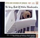 Theodorakis Mikis - The very best of Mikis Theodorakis (DVD + CD)