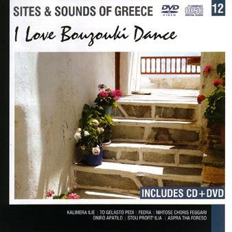 Various Artists - I love Bouzouki Dance (DVD + CD)