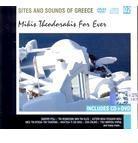 Theodorakis Mikis - Mikis Theodorakis for ever (DVD + CD)