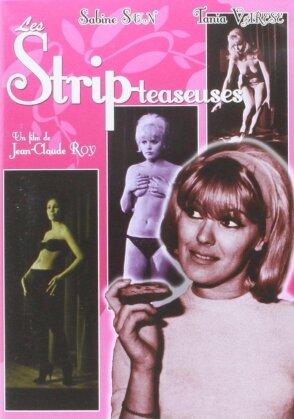 Les Stripteaseuses (s/w)