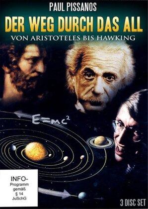 Der Weg durch das All - Von Aristoteles bis Hawking (3 DVDs)
