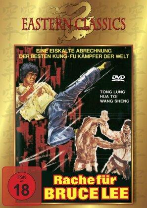 Rache für Bruce Lee