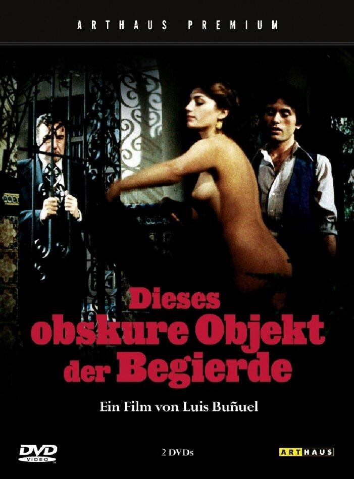 Dieses obskure Objekt der Begierde (1977) (2 DVDs)