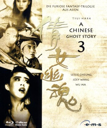 A Chinese ghost story 3 (1991)