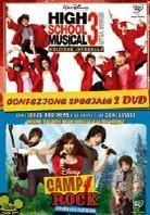 High School Musical 3 / Camp Rock (2 DVDs)