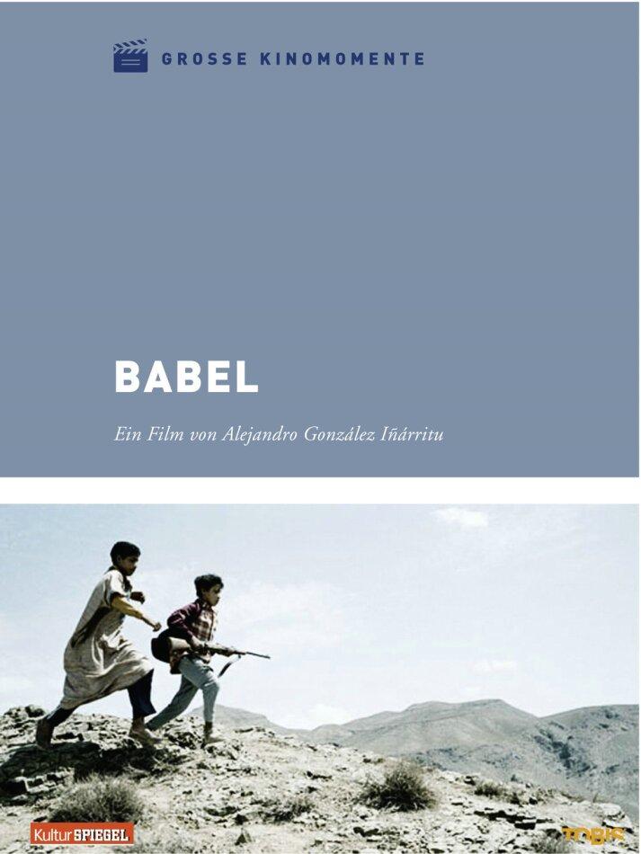 Babel (2006) (Grosse Kinomomente)