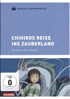 Chihiros Reise ins Zauberland (2001) (Grosse Kinomomente)