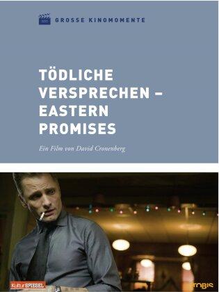 Tödliche Versprechen - Eastern Promises (2007) (Grosse Kinomomente)