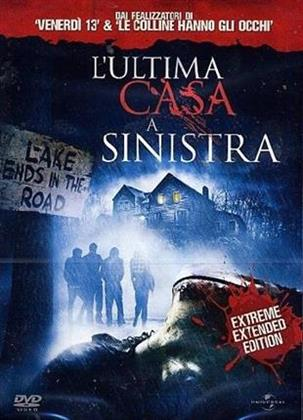 L'ultima casa a sinistra (2009) (Extreme Extended Edition)