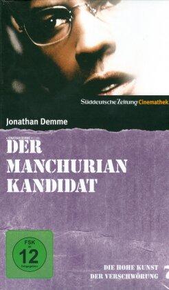 Der Manchurian Kandidat - SZ-Cinemathek Politthriller 7 (2004)