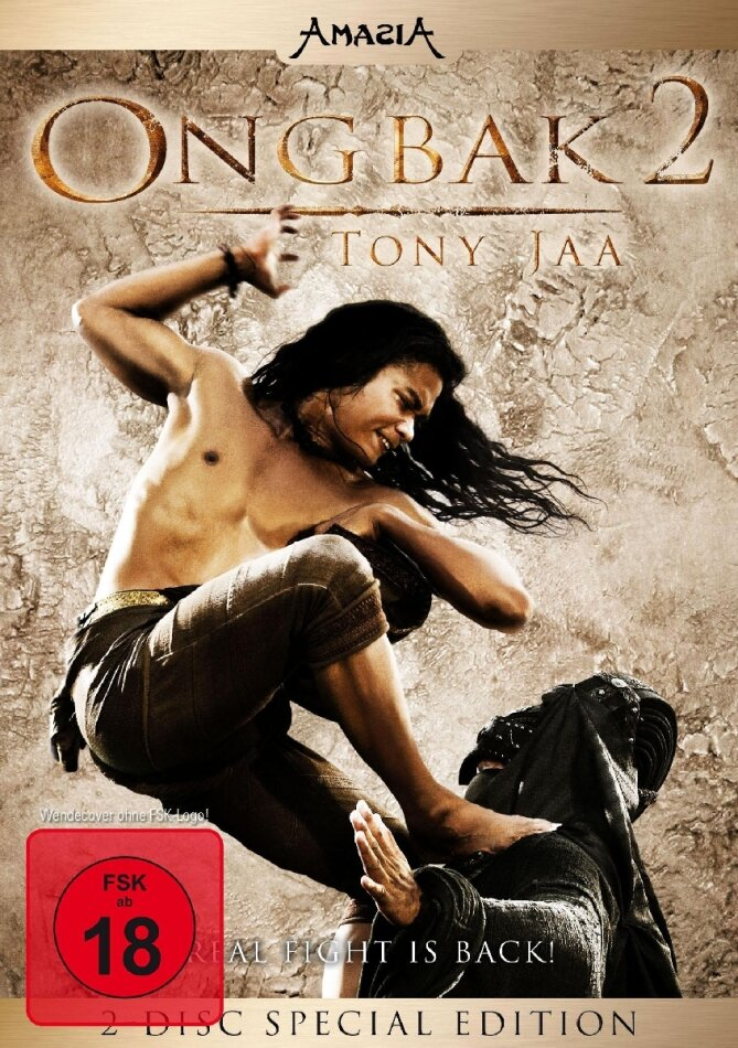 Ong bak 2 (2008) (Special Edition, 2 DVDs)