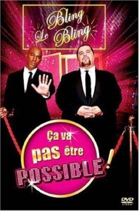 Ca va pas être possible - Saison 1 (2 DVDs)