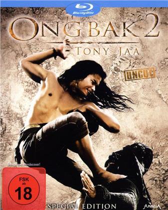 Ong bak 2 (2008) (Special Edition)