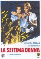La settima donna (1978)