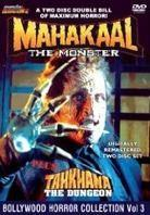 Bollywood Horror Collection - Vol. 3 (Unrated, 2 DVD)