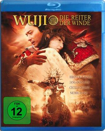 Wu Ji - Die Reiter der Winde (2005)