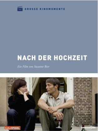 Nach der Hochzeit (2006) (Grosse Kinomomente)