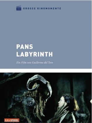Pans Labyrinth (2006) (Grosse Kinomomente)