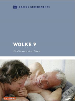 Wolke 9 (2008) (Grosse Kinomomente)