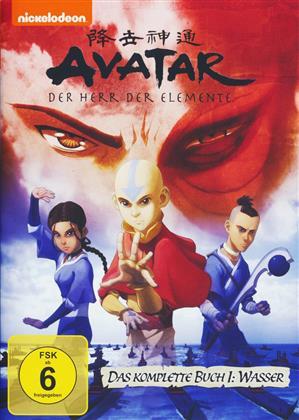 Avatar - Der Herr der Elemente - Das komplette Buch 1: Wasser (5 DVDs)