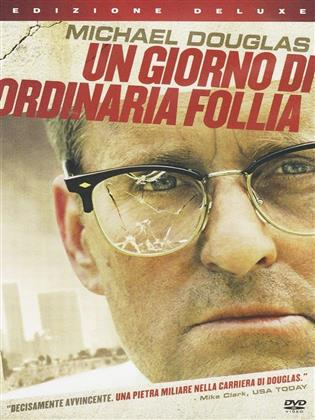 Un giorno di ordinaria follia (1993) (Deluxe Edition)