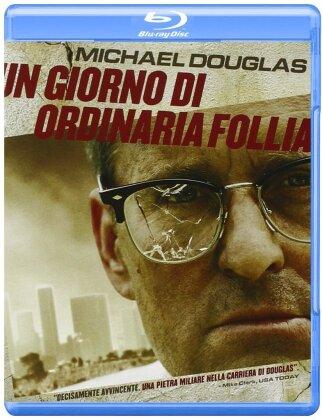 Un giorno di ordinaria follia (1993)