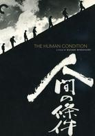 The Human Condition (Criterion Collection, 4 DVD)