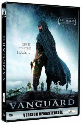 Vanguard (2008) (Remastered)