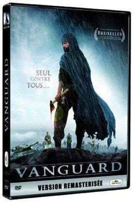 Vanguard (2008) (Remastered)