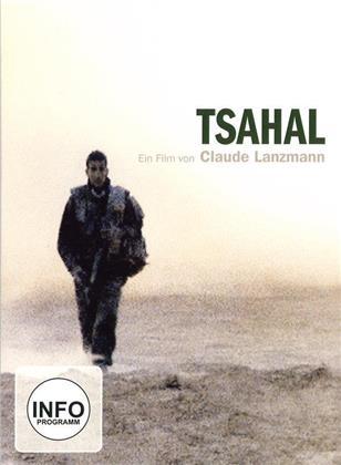 Tsahal (2 DVDs)