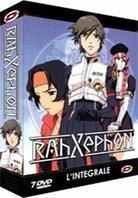 Rahxephon - L' intégrale (7 DVDs)