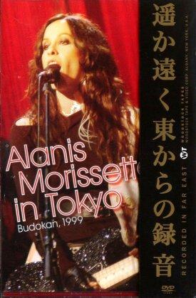Alanis Morissette - In Tokyo
