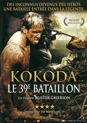 Kokoda - Le 39e Bataillon (2006)
