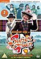 Super Gran - Series 1 (2 DVDs)