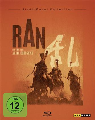 Ran - (Studio Canal) (1985)