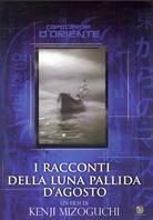 I racconti della luna pallida d'agosto - Ugetsu monogatari (1953) (1953)