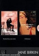 Birkin Jane - Arabesque / Rendez vous avec Jane (2 DVDs)