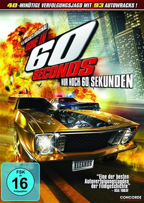 Gone in 60 Seconds (1974) (Car Crash King Edition, 2 DVD)