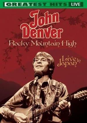 John Denver - Rocky Mountain High - Live in Japan