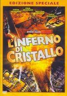 L'inferno di cristallo - The towering inferno (1974) (Collector's Edition)