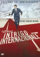 Intrigo internazionale - North by northwest (1959) (Collector's Edition)