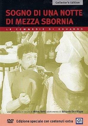 Sogno di una notte di mezza sbornia (1959) (Collector's Edition)